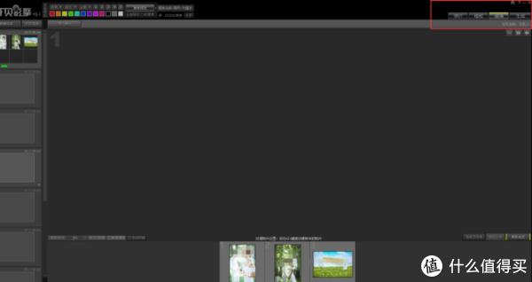 摄影师修图用的什么软件?