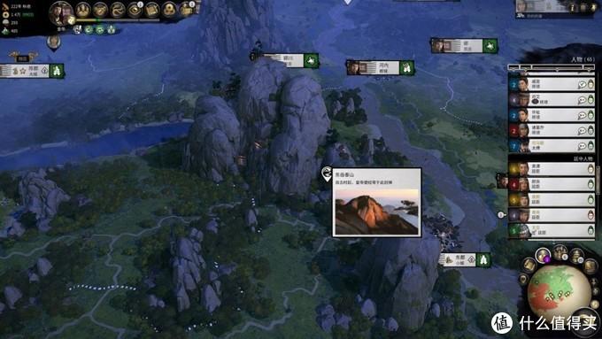 二柄APP《全面战争:三国》评测:是更好的策略游戏,但却是令人尴尬的三国。