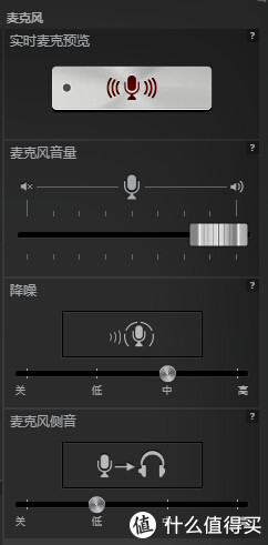 发挥游戏耳机的最大作用 教你如何设置才能有更佳的听声辩位表现