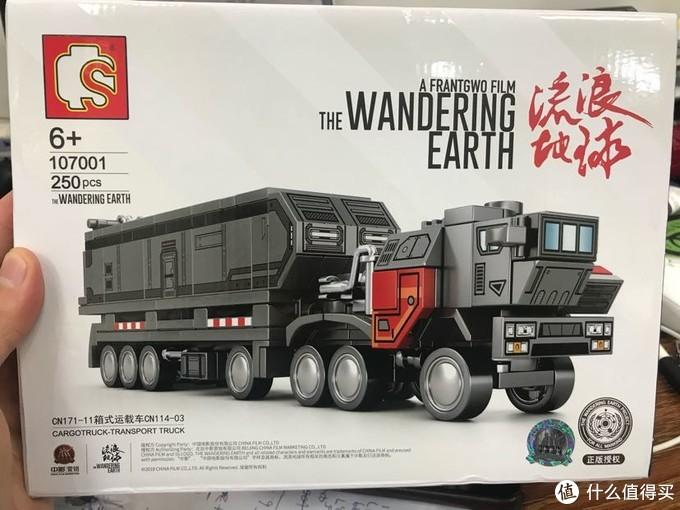 森宝积木107001流浪地球CN171-11厢式运载车CN114-03
