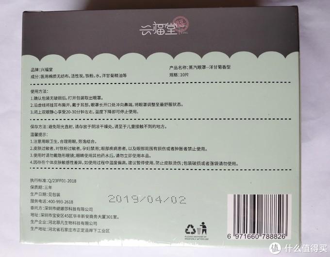 100块在京东买9件洗护日用,超划算开箱