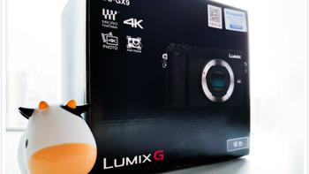 松下 Lumix GX9 微型单电套机外观展示(按钮|镜头|接口|电池仓|闪光灯)