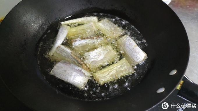 不怕刺,今天来做一个家常香酥带鱼