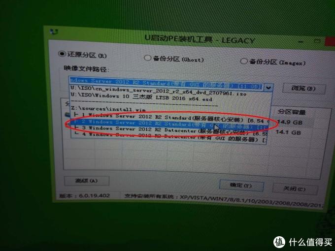 选择要安装的系统,Windows server 2012 R2 standard(带有GUI)11G 的系统安装