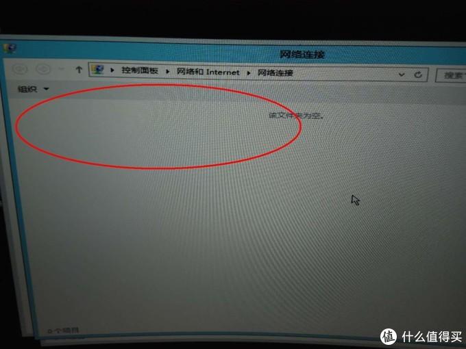 打开网络连接,显示没有网络,驱动没有,i211网卡服务器系统没有专用驱动