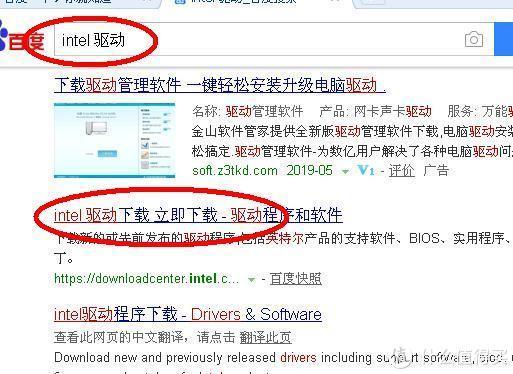 去官网下载驱动,选这个Windows server 2012 R2网卡驱动下载