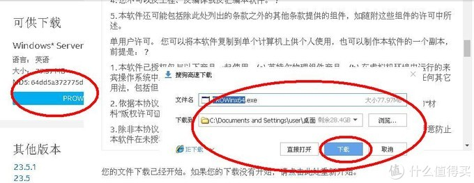星际蜗牛C款i211网卡服务器(第四篇)装Windows sevse 2012 R2服务器装机篇(上篇)