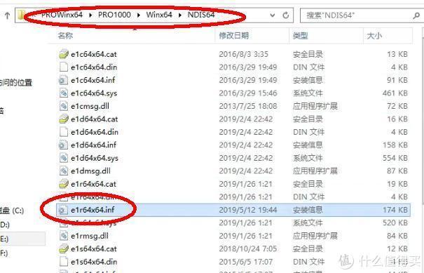 打开驱动文件: PROWinx6/PRO1000/NDIS64/elr64x64.inf