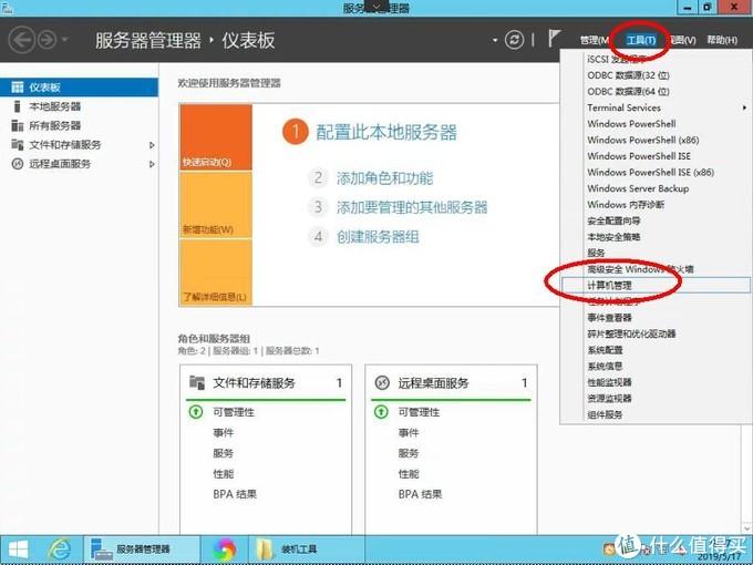 打开:计算机管理-设备管理器-以太网控制器-更新驱动程序文件