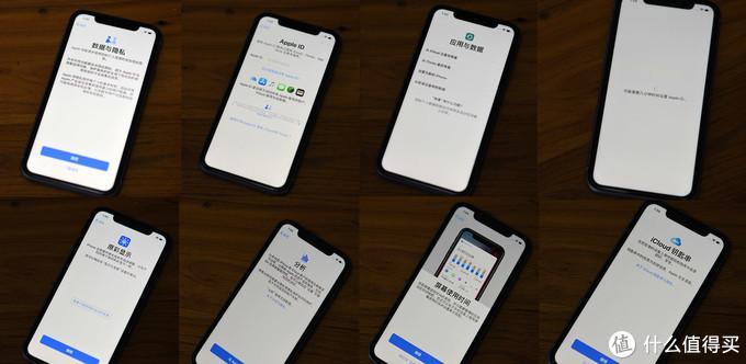 边框越来越窄——iPhone XR 128G上手体验