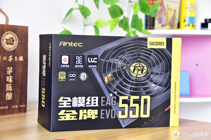 全模组电源何以被热衷?安钛克EAG 550EVO简评