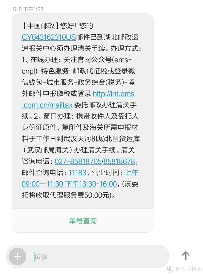 海淘ipad pro11的曲折经历(流水账)