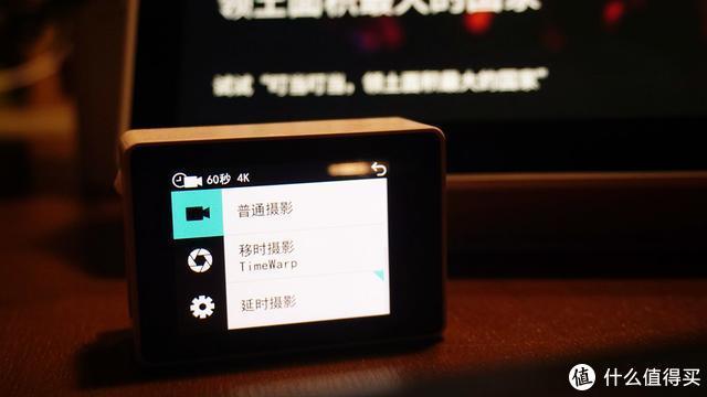 GoPro的国产劲敌,499元拿下能拍每秒30帧4K运动相机