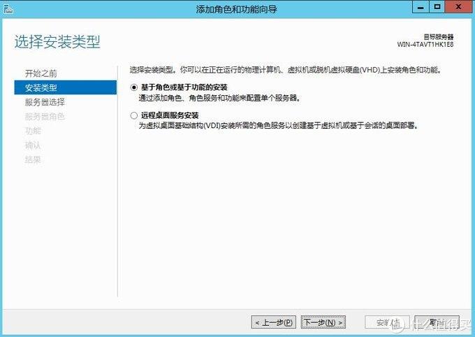 星际蜗牛C款i211网卡服务器(第四篇)装Windows sevse 2012 R2服务器装机篇(下篇)