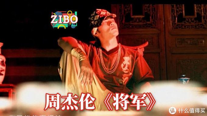 他的无与伦比,你真的了解吗:周杰伦《七里香》(中) | ZIBO
