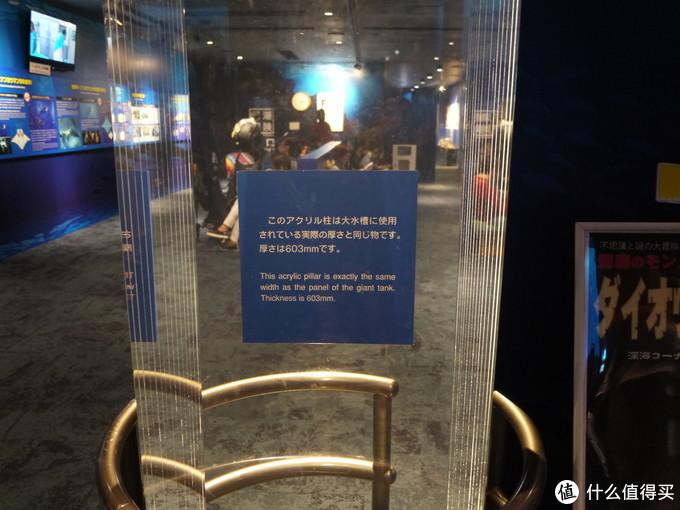 水族馆的玻璃的样品,有603mm厚