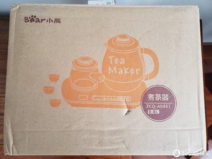 小熊煮茶器开箱