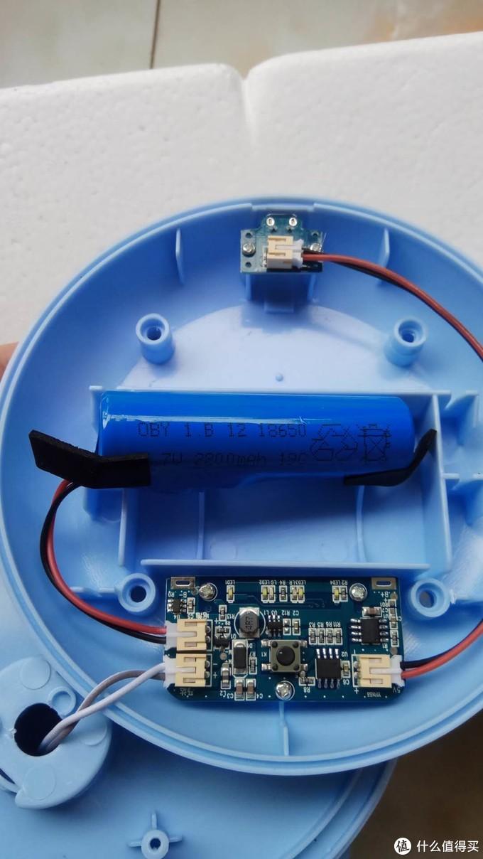 尚朋堂USB小风扇—开箱晒单与拆解