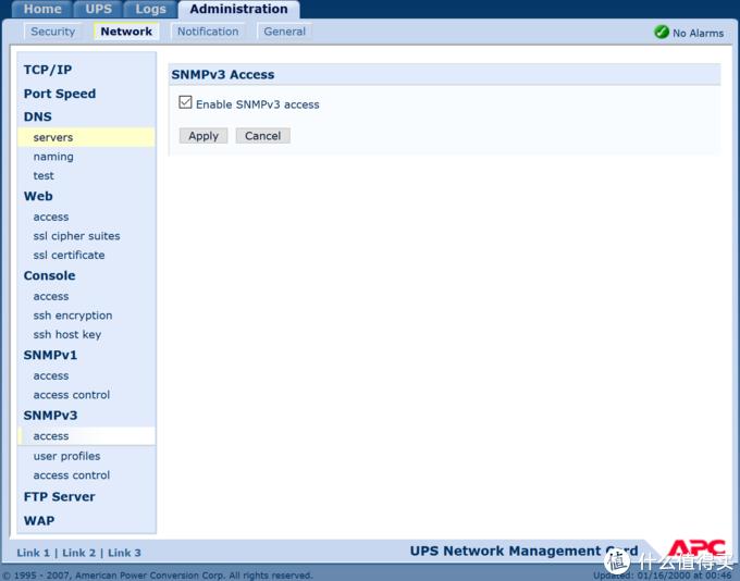 打开SNMPv3访问