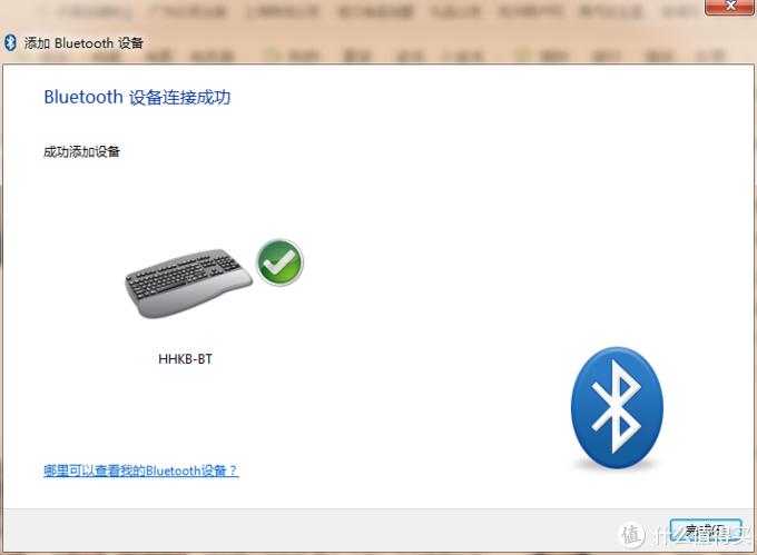 身为一名小键盘爱好者,我凭什么要喜欢你—酷冷至尊SK621机械键盘测评体验