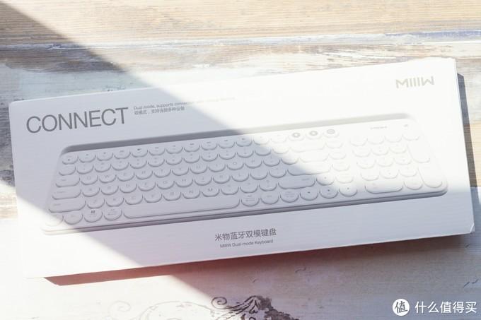想要一款颜值高、有个性的无线蓝牙双模键盘?米物这款满足你