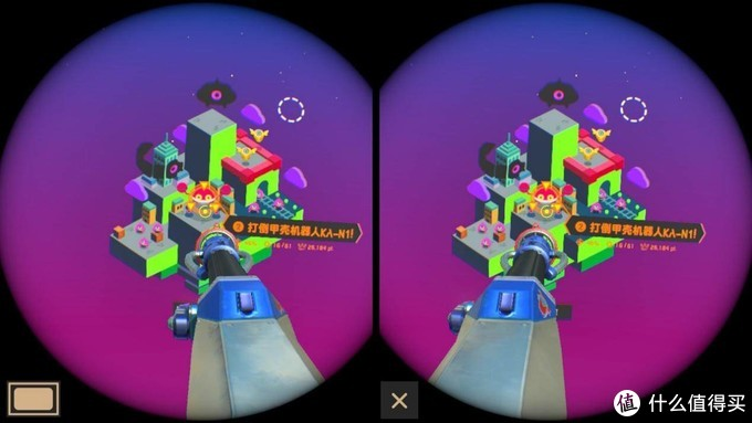 真的老少皆宜的VR套件-Switch Labo VR
