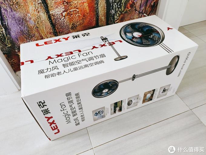 莱克F501D无线智能风扇:售价2000+,贵有贵的道理?