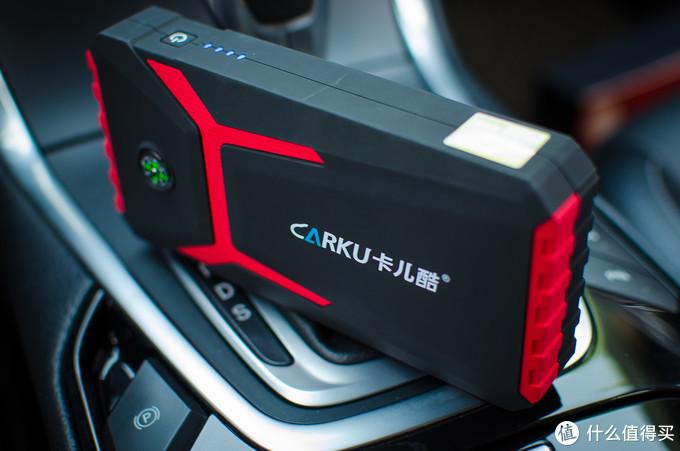 自驾游伴侣,汽车亏电再也不怕,卡儿酷应急启动电源上手体验