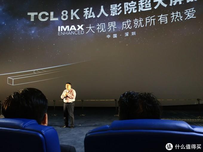 大,岂止是大?感受IMAX ENHANCED大视界上TCL 8K 巨屏