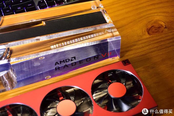 这个水晶底座非常的漂亮,用来供奉AMD Radeon VII 五十周年纪念版再好不过了