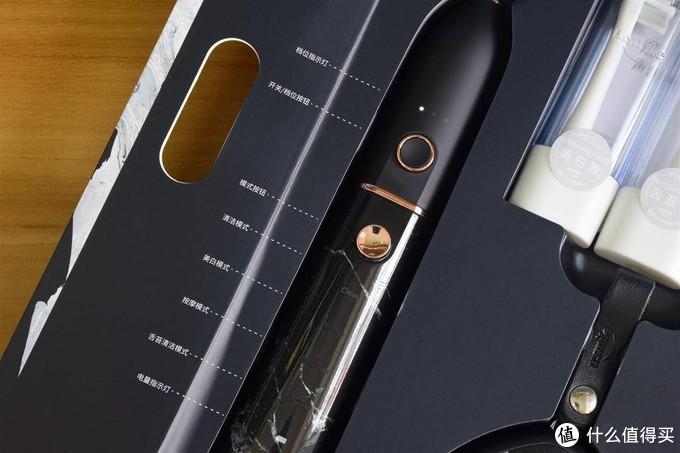 标配三种刷头,多种力度模式-usmile双子星电动牙刷U2上手记