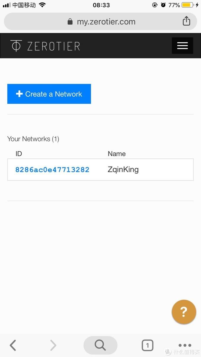 家庭WiFi布网实战:ZeroTier 从此摆脱没有公网IP带来的烦恼,让内网穿透见鬼去吧!