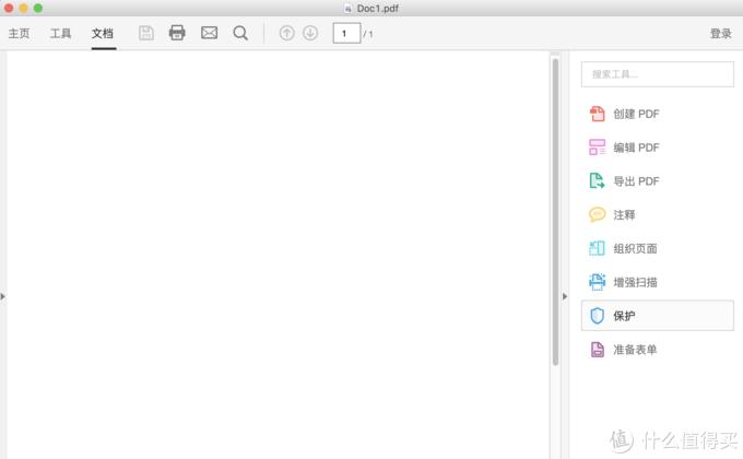在Mac上使用Office写论文格式技巧及注意事项