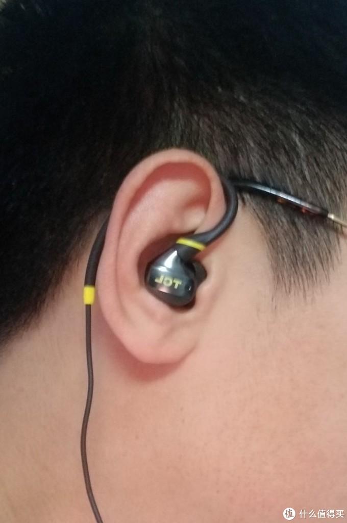 百元运动耳机黑马——TCL ACTV100运动耳机评测
