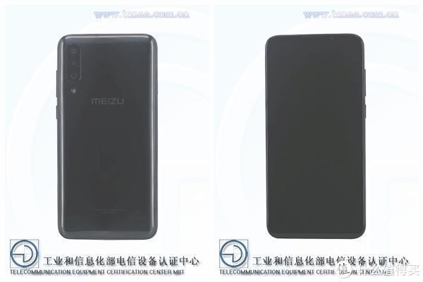 红米K20系列或标配UFS3.0 魅族新机工信部入网