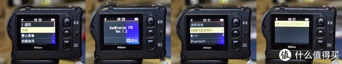 两年省两千 情怀党的玩具 入手尼康钥动keymission 170运动相机分享