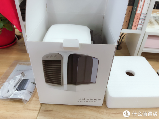 最近超火的桌面小空调到底值不值得买?