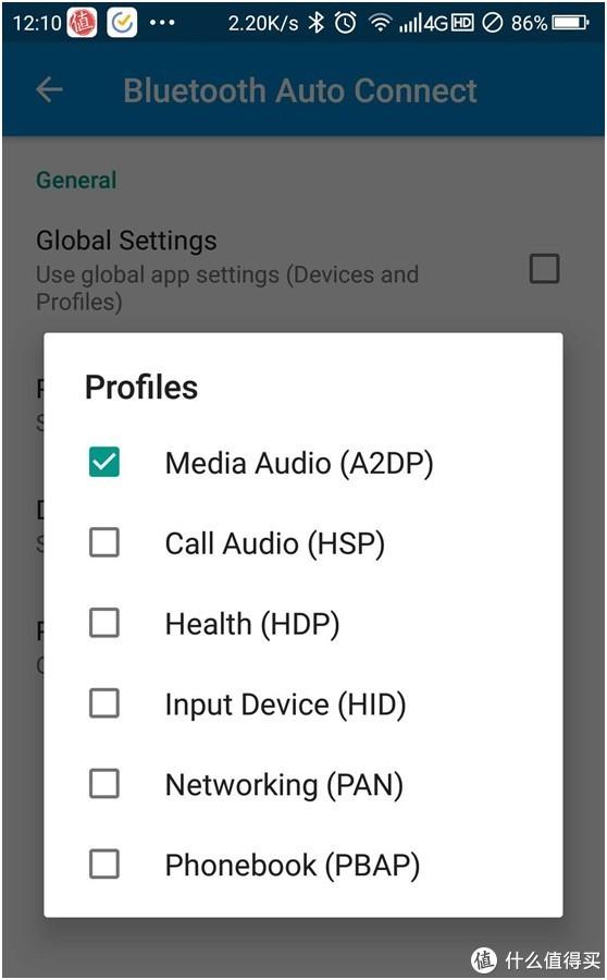Bluetooth Auto Connect任务的Profiles配置
