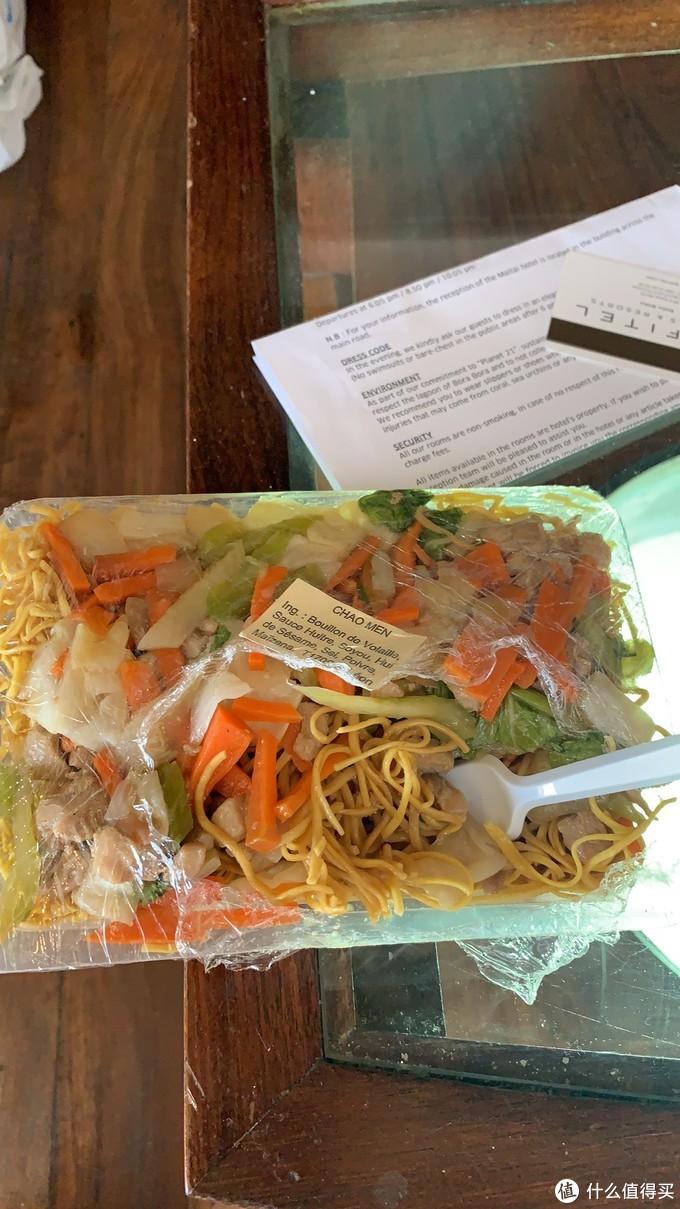 来了国外每天都要吃中餐,我快被气死了,不过好在味道还不错。