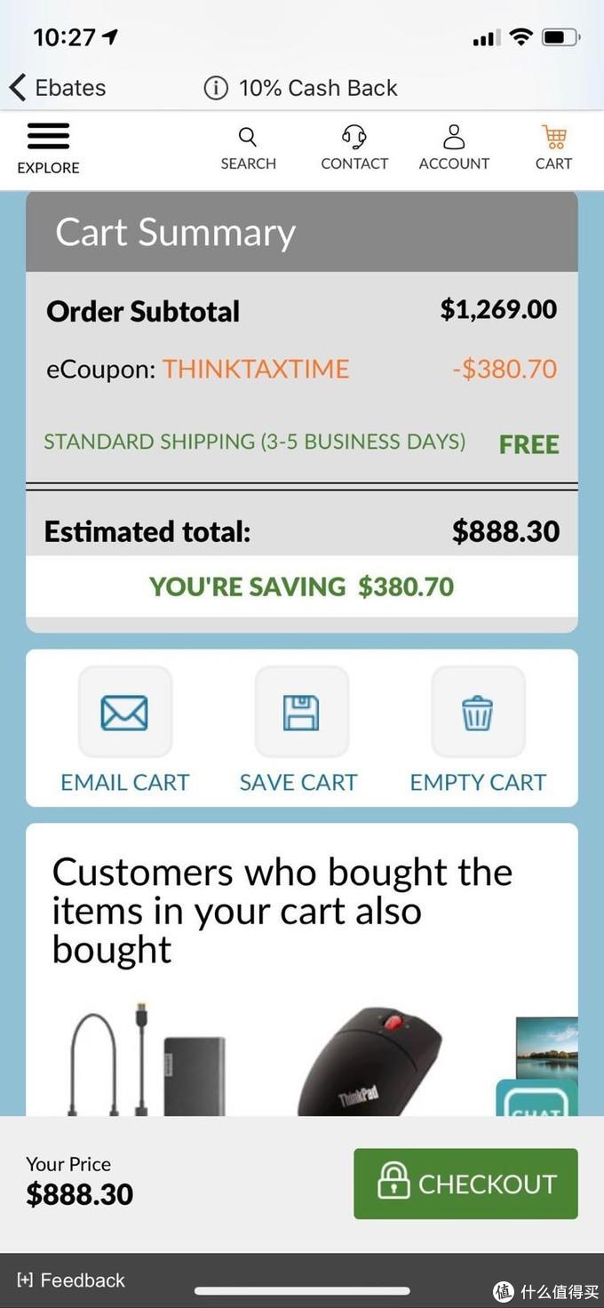 联想 ThinkPad t480s 曲折的购买历程