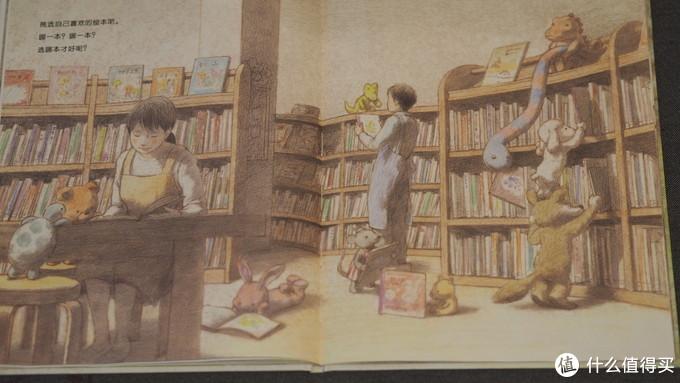 (17-20)图书馆的奇妙夜晚