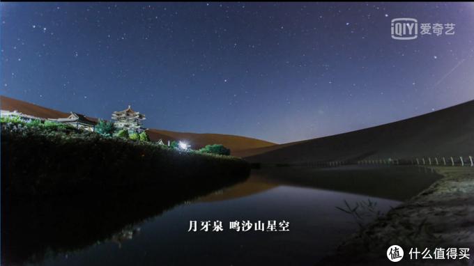 《河西走廊》值得一看的纪录片