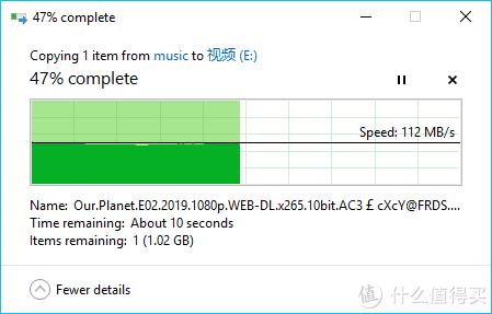 老旧电脑的生产力改造——ORICO USB扩展坞开箱记
