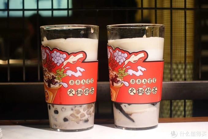 如果不排队----乐乐茶和喜茶你选哪个