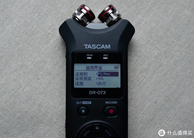 Tascam DR07X 线性录音笔图赏及使用体验