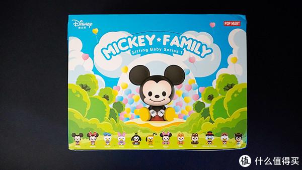 女生见了都说好可爱,迪士尼米奇家族盲盒公仔开箱秀