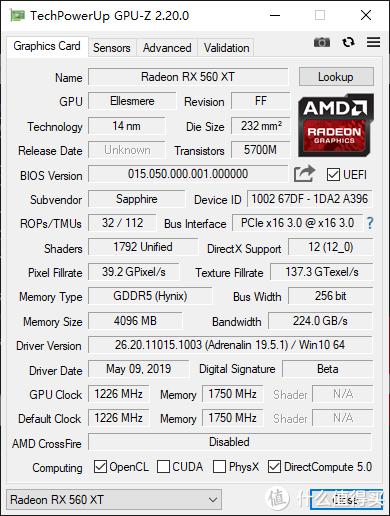 不服就打到你服为止,RX580 2048SP 再战 GTX1650!