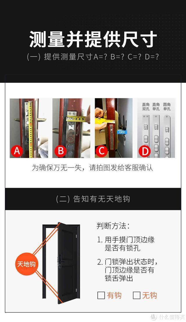 方便、省心、性价比新选择-小益E206智能指纹密码门锁