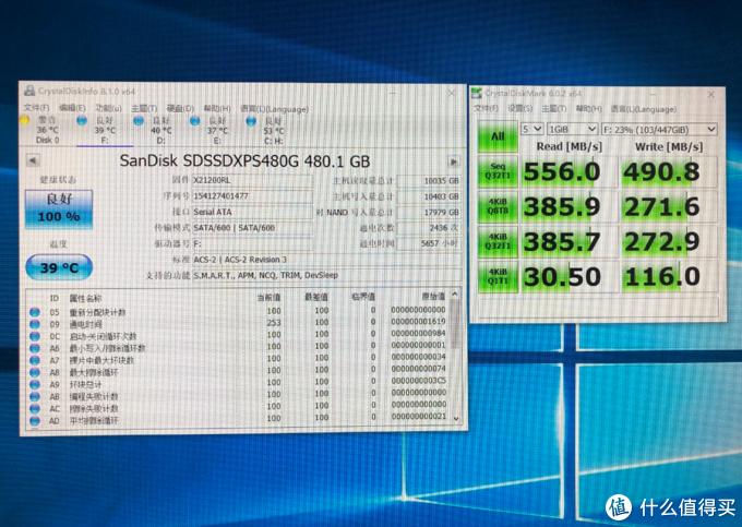 原SDSSDXPS-480G