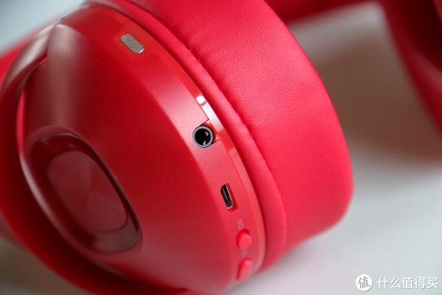 音乐发烧友的福音——Dacom HF002蓝牙耳机测评
